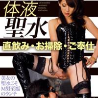 mizusawamao-taiekiseisui-top
